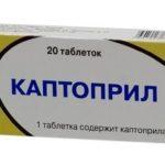 Роза Брижид Бордо